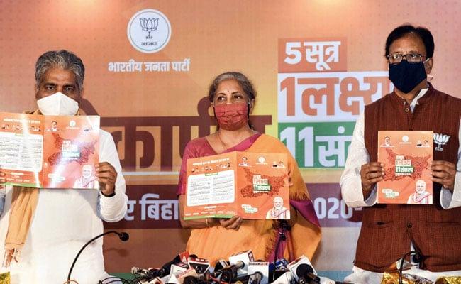 बिहार चुनाव : निर्मला सीतारमण बोलीं- पूरी तरह सही है मुफ्त कोरोना वैक्सीन का वादा