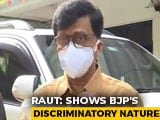 Video : BJP's Free Covid Vaccine Promise Shows It's Discriminatory Nature: Sanjay Raut