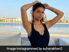 सुहाना खान ने ग्लैमरस लुक में खिंचवाई Photo, इस अंदाज में दिखीं शाहरुख खान की बिटिया