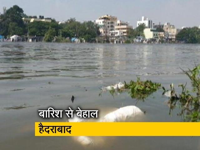Video : बारिश से बाढ़ जैसे हालात, हैदराबाद में कल फिर हुई तेज़ बारिश