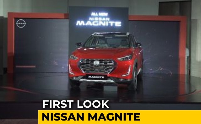 Video : Nissan Magnite Subcompact SUV First look