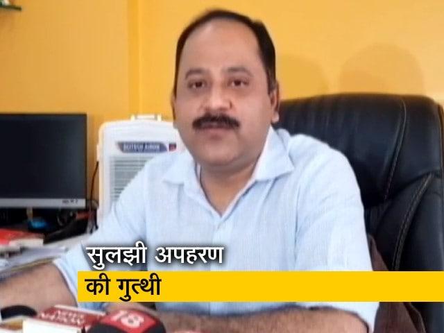 Videos : मुंबई पुलिस का दावा- कारोबारी के अपहरण की गुत्थी सुलझी