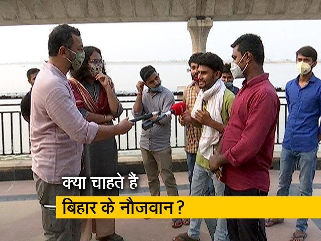Videos : बिहार का दंगल : नौकरी की कमी से राजनीति बना पेशा?
