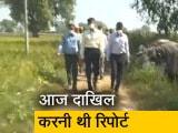 Videos : हाथरस गैंगरेप : CM योगी ने SIT को जांच के लिए दिया वक्त 10 दिन बढ़ाया