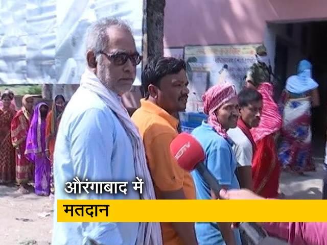 Video : बिहार के औरंगाबाद में पोलिंग बूथ के बाहर नजर आई लंबी लाइनें