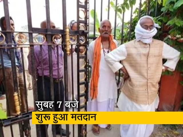 Videos : बिहार चुनाव: पहले चरण के लिये 71 सीटों पर वोटिंग शुरू