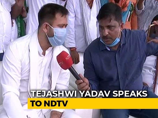 "Video : ""Double Engine Government"": Tejashwi Yadav's Taunt At Nitish Kumar"