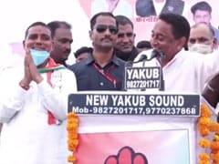 MP : कांग्रेस नेता कमलनाथ पहुंचे सुप्रीम कोर्ट, चुनाव आयोग के आदेश को दी चुनौती