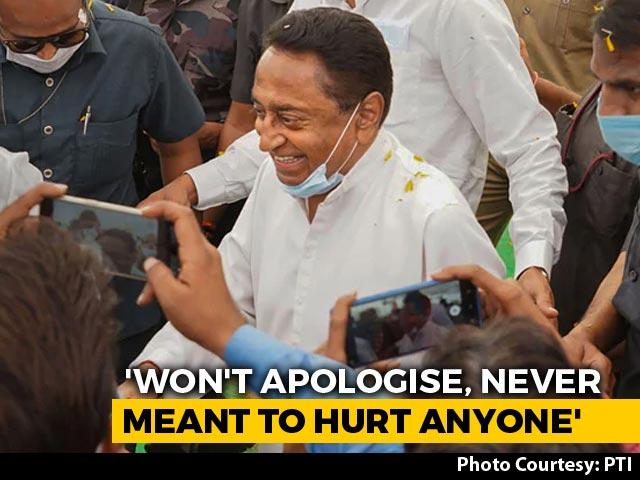 "Video : ""Rahul Gandhi's Opinion"": Kamal Nath Won't Apologise For ""Item"" Remark"