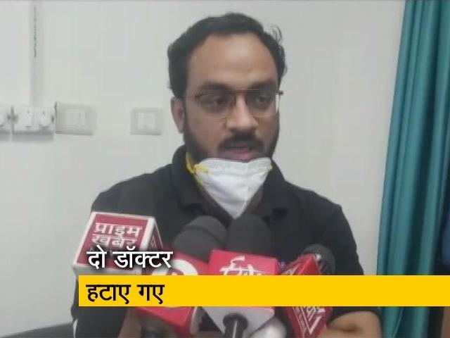 Videos : हाथरस गैंगरेप में FSL रिपोर्ट पर सवाल उठाने वाले डॉक्टर बर्खास्त