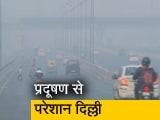 Video : दिल्ली : कोरोना से मौत, प्रदूषण भी कारण?
