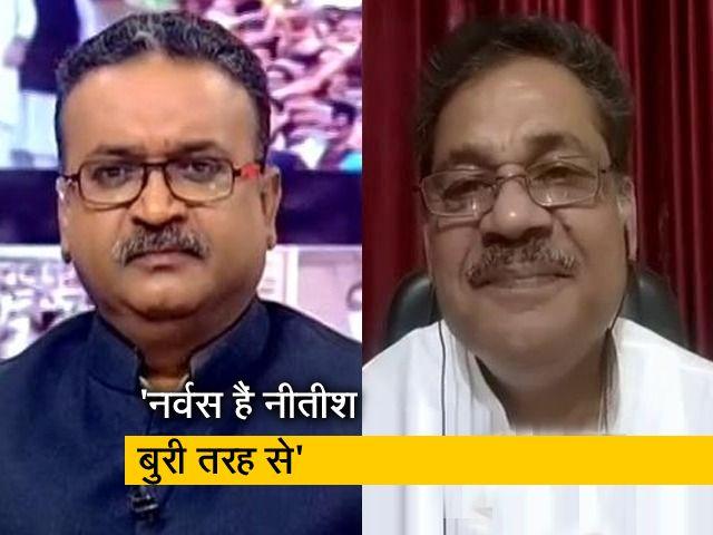 Videos : कांग्रेस नेता कीर्ति आजाद ने कहा- तेजस्वी बुहत सुलझे हुए नेता हैं