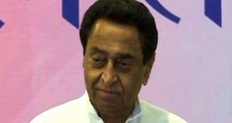 Madhya Pradesh ByPolls: बीजेपी की प्रभावी बढ़त के बाद कमलनाथ बोले, 'पूरे नतीजे आने दीजिए, जनादेश का सम्मान करेंगे'