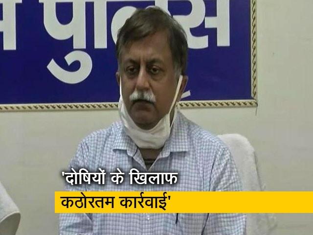 Videos : हाथरस में पीड़ित परिवार से मुलाकात के बाद UP सरकार के आला अधिकारी का बयान