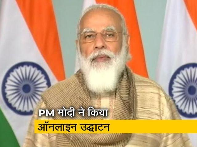 Videos : PM नरेंद्र मोदी ने किया बंगाल में पूजा पंडाल का ऑनलाइन उद्घाटन