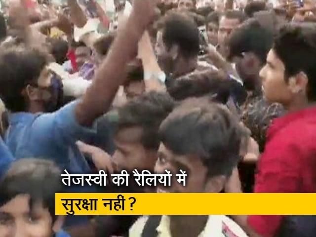 Videos : तेजस्वी यादव की सुरक्षा व्यवस्था बढ़ाने की मांग
