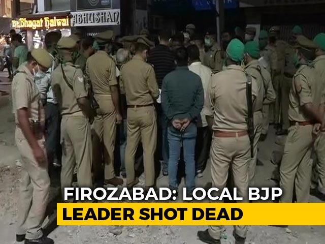 Video: BJP Leader Shot Dead By Men On Bike In Uttar Pradesh: Cops