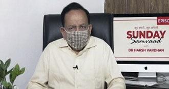 छत्तीसगढ़ के कुछ जिलों में संक्रमण के बढ़ते मामलों पर केंद्रीय स्वास्थ्य मंत्री ने जताई चिंता