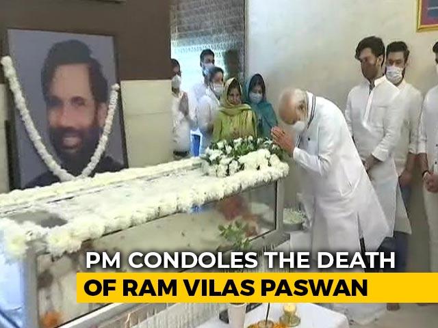 Video : PM Modi, President Pay Last Respects To Ram Vilas Paswan In Delhi