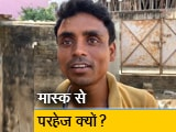 Video : क्या कोरोना मुक्त है बिहार ?