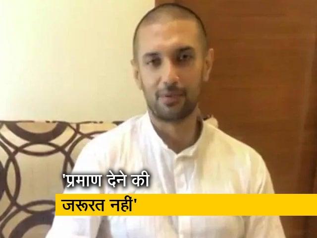 Videos : वायरल VIDEO मामले में चिराग पासवान ने नीतीश कुमार पर साधा निशाना