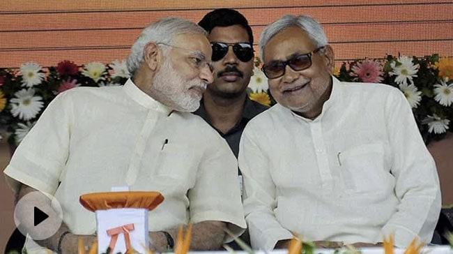RJD की सभाओं में हमेशा उमड़ती है भीड़, लेकिन वोट नहीं मिलते, PM बदल देंगे चुनावी माहौल : BJP सूत्र