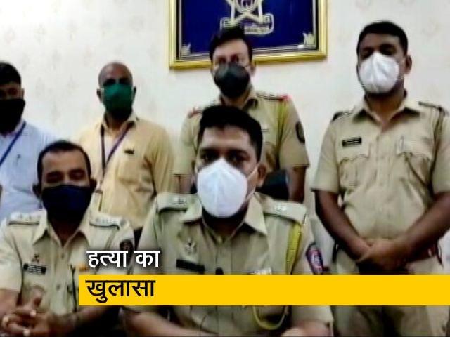 Videos : मुंबई: धोखाधड़ी की जांच करती पुलिस की टीम को मिले हत्या के सुराग