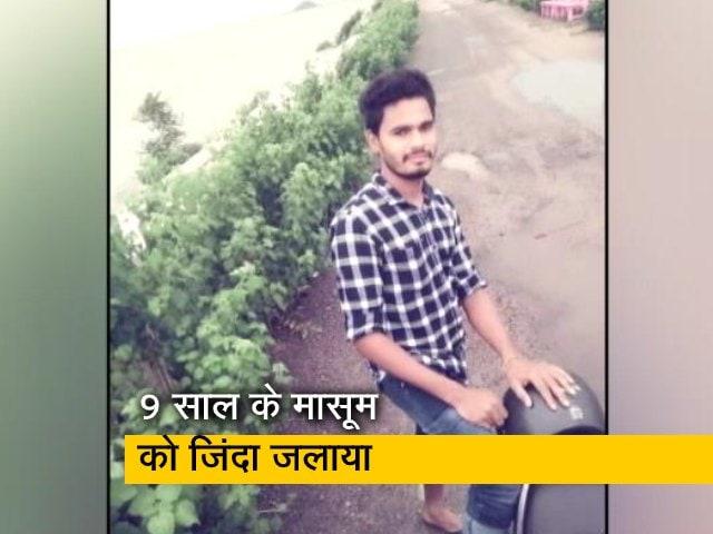 Videos : क्राइम रिपोर्ट इंडिया : फिरौती के लिए मासूम का अपहरण, फिर जिंदा जलाया
