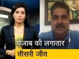 Video : IPL 2020: पंजाब ने दिल्ली को 5 विकेट से हराया