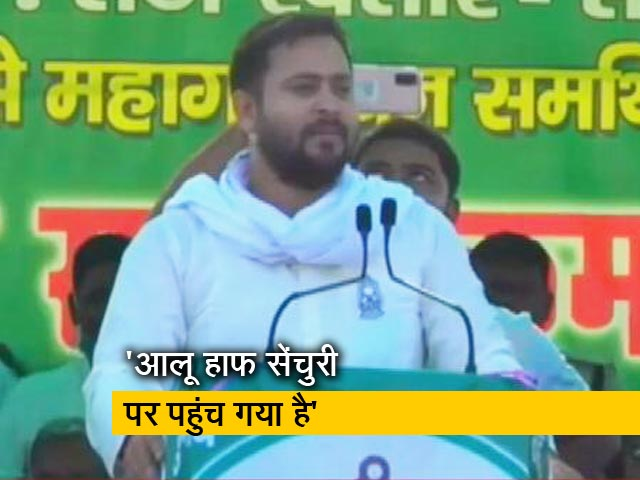 Videos : तेजस्वी यादव ने कहा- कमाई, दवाई और पढ़ाई का वादा है पूरा करेंगे