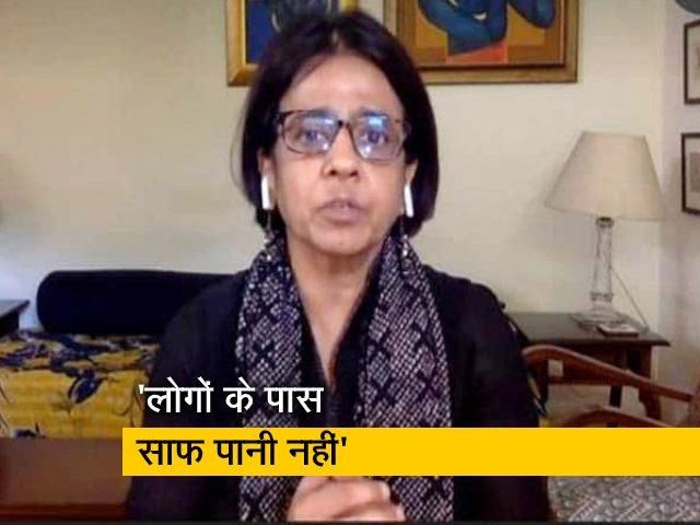 Video : लोगों के पास हाथ धोने के लिए साफ पानी नहीं है : सुनीता नारायण
