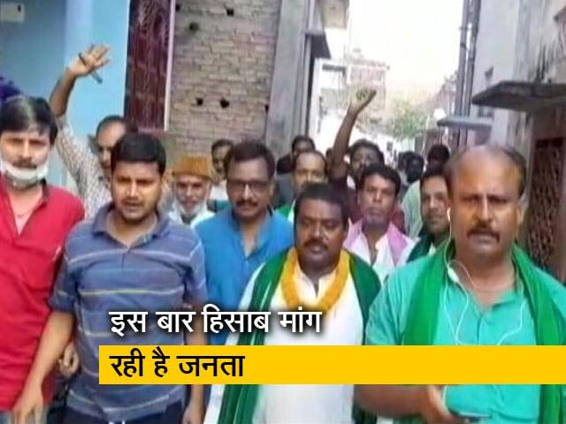 Videos : मोतिहारी में चीनी मिल को लेकर जनता ने पूछे सवाल