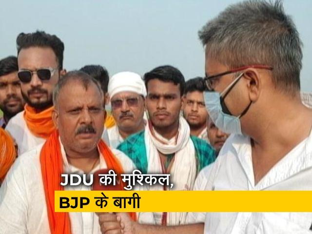 Videos : BJP छोड़ LJP में शामिल हुए राजेंद्र सिंह, बोले- विचारधारा से समझौता नहीं