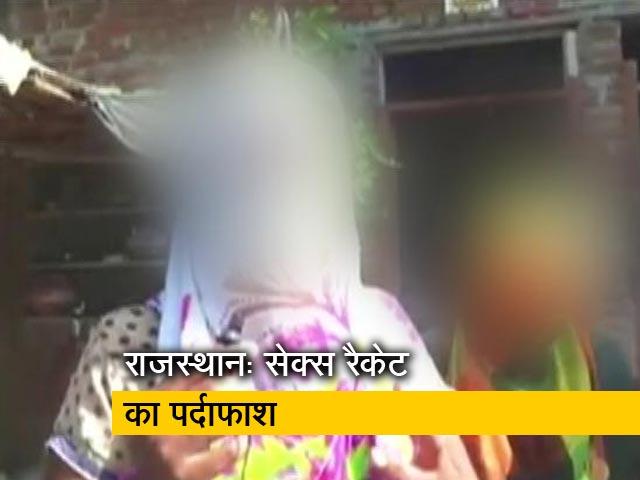 Videos : बीजेपी और कांग्रेस नेताओं पर आठवीं की छात्रा ने लगाए आरोप