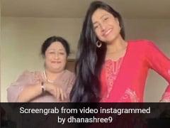 युजवेंद्र चहल की मंगेतर Dhanashree ने मम्मी के साथ माधुरी दीक्षित के गाने पर यूं किया डांस, Video ने मचाई धूम