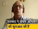 Video : कुपोषण नवजातों की मौत का सबसे बड़ा कारण है- डॉ राज भंडारी