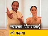 Video : डांसर मेल्विन लुइस और संदीपा धर ने NDTV-डेटॉल 'बनेगा स्वस्थ इंडिया' से जुड़ने पर जताई खुशी