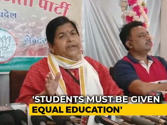 "Video : ""All Terrorists Raised In Madrassas"": Madhya Pradesh Minister's Shocker"