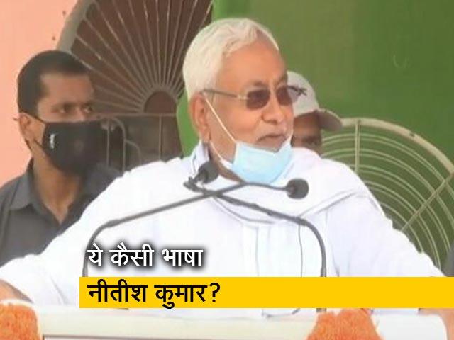 Videos : बिहार का दंगल: चुनाव प्रचार में तल्ख होती बयानबाजी