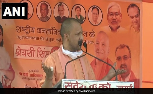 Congress-RJD Tie-Up With CPI(ML) Attempt To Revive Naxals: Yogi Adityanath