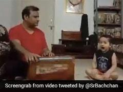 छोटे बच्चे ने गाना गाते हुए लगाई पिता को डांट, अमिताभ बच्चन ने शेयर किया Viral Video