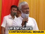 "Video : ""PM Has Decided When There Will Be War With China, Pak"": UP BJP Chief"