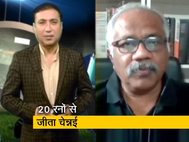 Videos : चेन्नई सुपर किंग्स ने सनराइजर्स हैदराबाद को 20 रनों से दी मात
