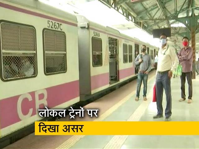 Videos : बिजली आपूर्ति ठप होने से थम गई मुंबई की रफ्तार