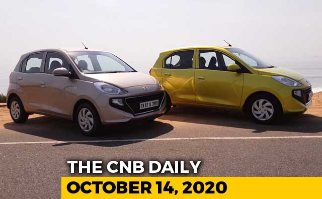 Video : Hyundai Santro CNG, Piaggio Discounts, Ather Charging Stations