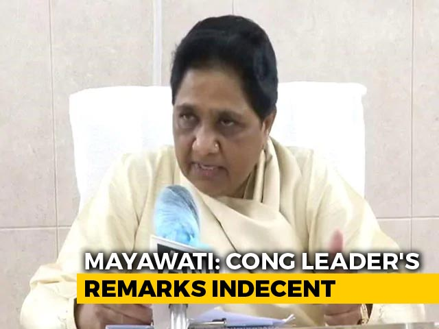 "Video : Mayawati Attacks Congress For Kamal Nath's ""Item"" Remark"