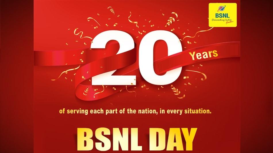 BSNL ग्राहकों को मिल रहा है 25 प्रतिशत अतिरिक्त डेटा