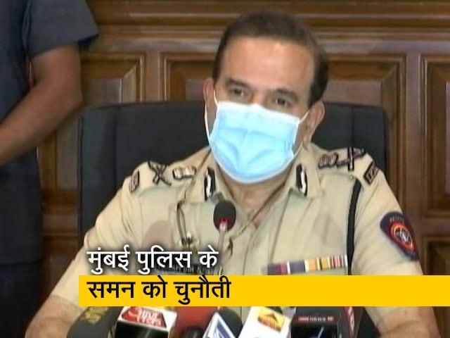 Videos : फर्जी TRP मामले में मुंबई पुलिस के समन को चुनौती
