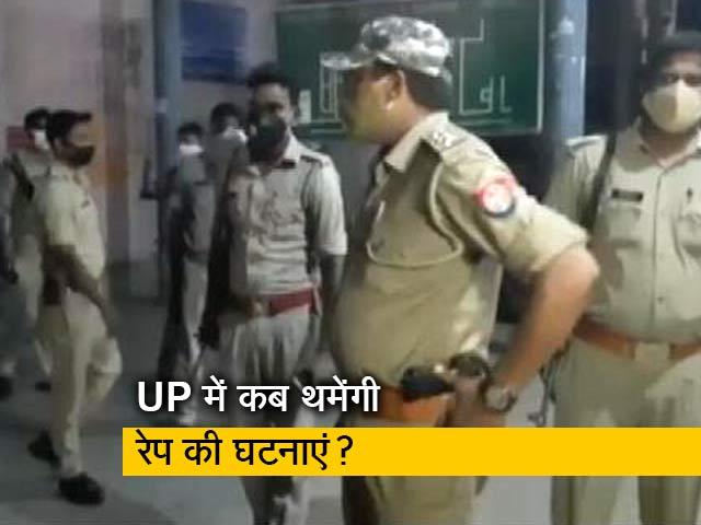 Video : हाथरस के बाद अब बलरामपुर और आजमगढ़ में रेप की घटना