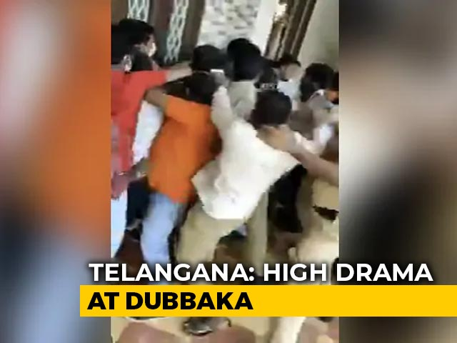 Video : Rs. 18.67 Lakh Seized From BJP Candidate's Relative Ahead Of Telangana Bypoll